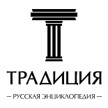 Traditio-ru.png